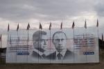Традиции российской политсистемы