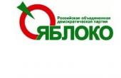 «Яблоко» ищет иностранных шпионов