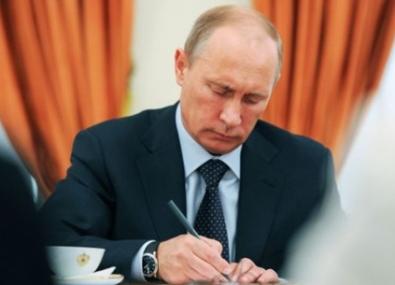 Запрет на финансирование российских партий из-за рубежа