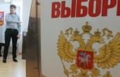 Российские партии метят в кресло губернатора Подмосковья