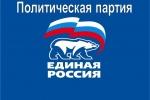 Идеологический брендинг «Единой России»
