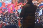Тенденции российской политики