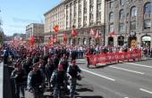 Характеристики идеологии массовых общественных движений