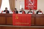 Анализируем идеологию партии коммунистов