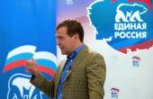 Крупным партиям не избежать расходов на ревизоров