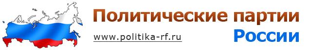 » Развитие экономических основ России, по мнению Путина